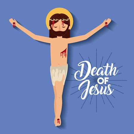 death crucifixion of jesus christ vector illustration Stock Illustratie