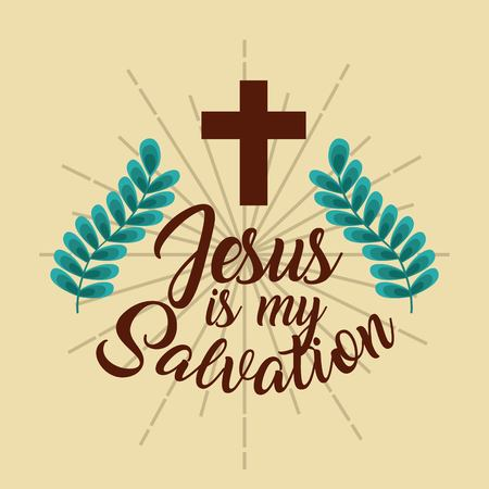 jesus is my salvation cross branches poster vector illustration Çizim