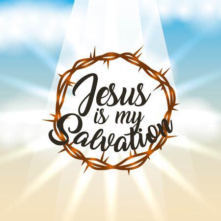 crown of thorns jesus is my salvation lettering sky light vector illustration Illustration