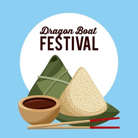 ドラゴンボート祭り お米餃子フードベクトルイラスト