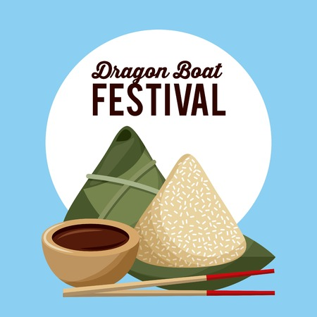 dragon boat festival rice dumpling food vector illustration