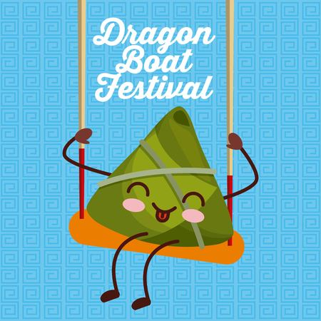 dragon boat festival cartoon happy swinging dumpling vector illustration 向量圖像