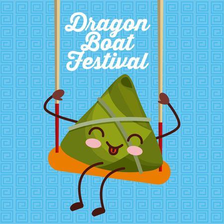 dragon boat festival cartoon happy swinging dumpling vector illustration Vettoriali