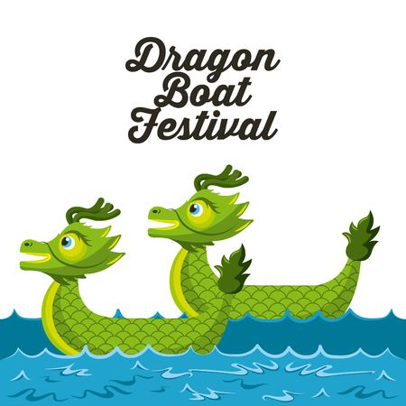 dragon boat festival with green dragons in sea poster vector illustration Illustration