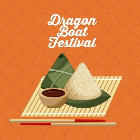 Dragon Boat festivel voedsel rijst knoedel en eetstokje vector illustratie Stock Illustratie