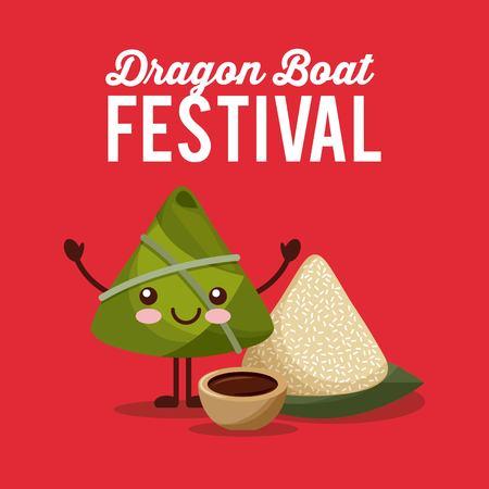 Dragon dragon dragon dragon dragon parti illustration vectorielle Banque d'images - 93725828