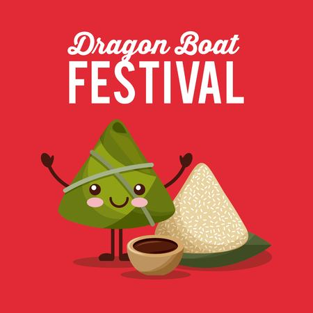 rice dumpling dragon boat festival party vector illustration