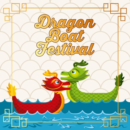 red and green dragon boat festivel chinese vector illustration