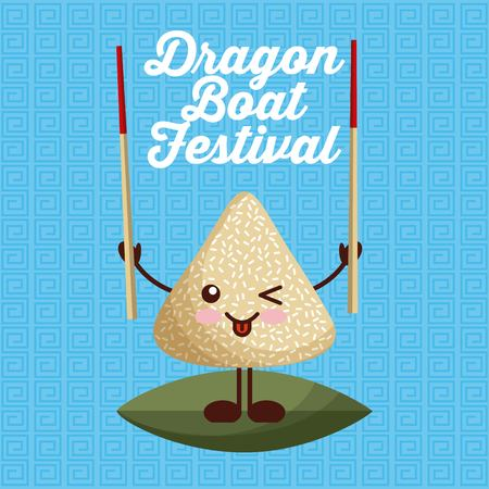 cartoon rice dumpling with chopstick dragon boat festival vector illustration