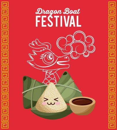 Chinese rijst dumplings stripfiguur draak boot festival rode achtergrond vector illustratie Stockfoto - 93725842