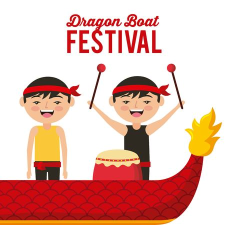 dragon boat festival happy chinese men with drum music vector illustration