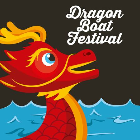 red head dragon boat festival sea and dark background vector illustration Illustration
