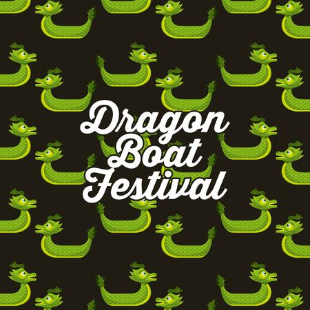 green dragon boat festival seamless pattern vector illustration