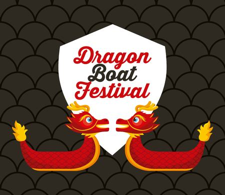 dragon boat festival card geeting celebration party vector illustration
