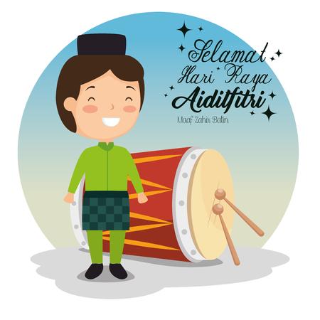 セラマトハリラヤアイディルフィトリベクトルイラストデザイン  イラスト・ベクター素材
