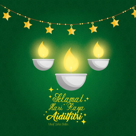 Selamat hari raya aidilfitri calligraphy with candle illustration design.