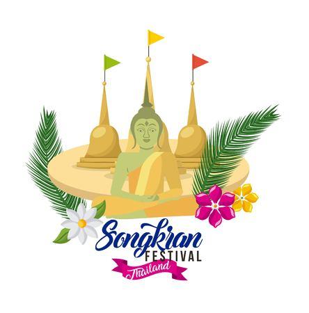 songkran festival thailand landmark buddhism flower decoration vector illustration