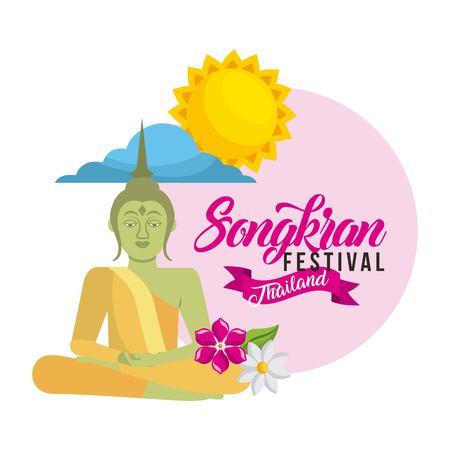 songkran festival thailand card buddha flowers sunshine day vector illustration Stock Vector - 94099244