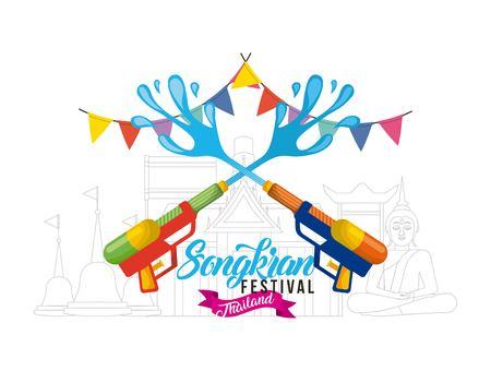 songkran water festival with guns garland poster vector illustration