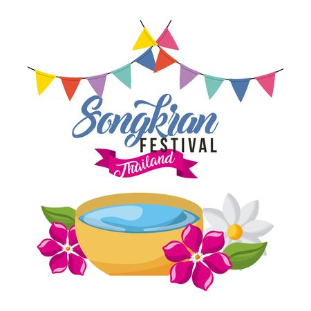 songkran festival thailand greeting card decoration vector illustration