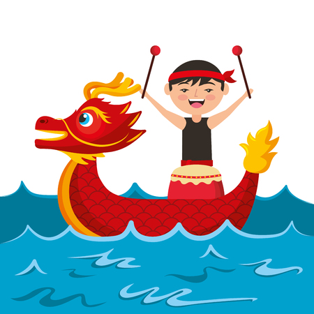 ドラムシーフェスティバル中国ベクトルイラストを持つ赤いドラゴンマン  イラスト・ベクター素材