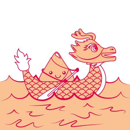 Bolinho de arroz dragão laranja remo mar festival ilustração vetorial Foto de archivo - 94696216