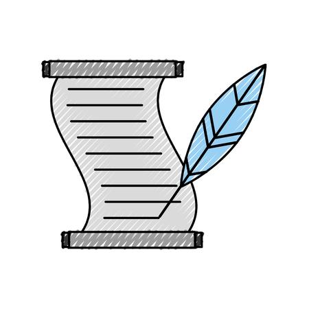 羽ベクトルイラストデザインのミュージアムパピルス