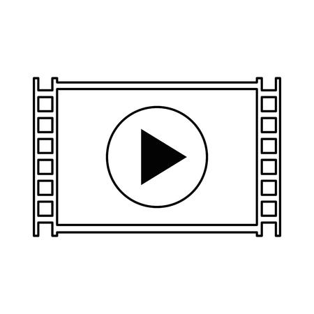メディアプレーヤー分離アイコンベクトルイラストデザイン