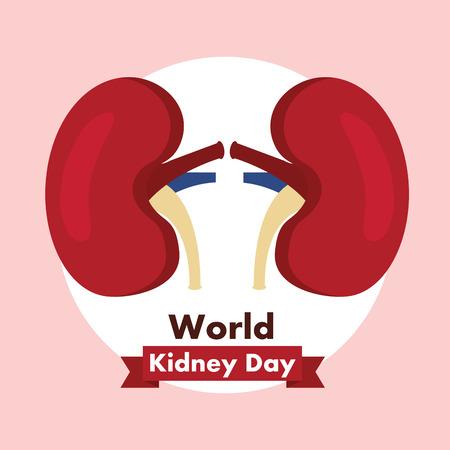 世界腎臓デーヘルスケア医療キャンペーンポスターベクトルイラスト 写真素材 - 94968554