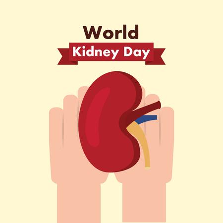世界腎臓日医療部分 人間の健康ベクトルイラスト 写真素材 - 94968557