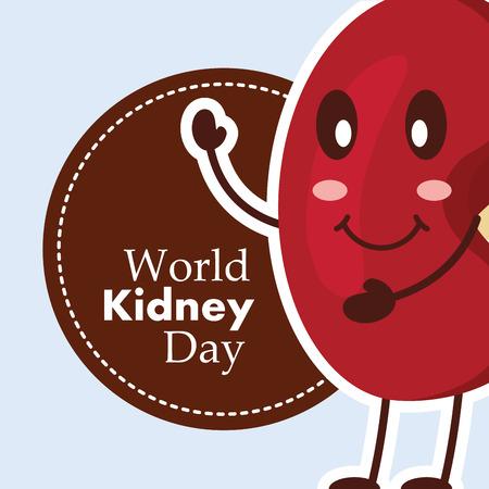 world kidney day card medical awareness care vector illustration Ilustração