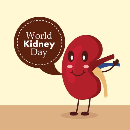 世界腎臓病啓発キャンペーンベクトルイラスト。 写真素材 - 94973371
