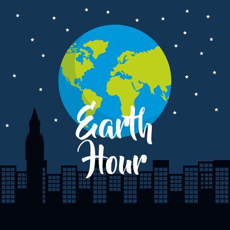 夜の星空ベクトルイラストで都市のアースアワー世界地球儀シルエット