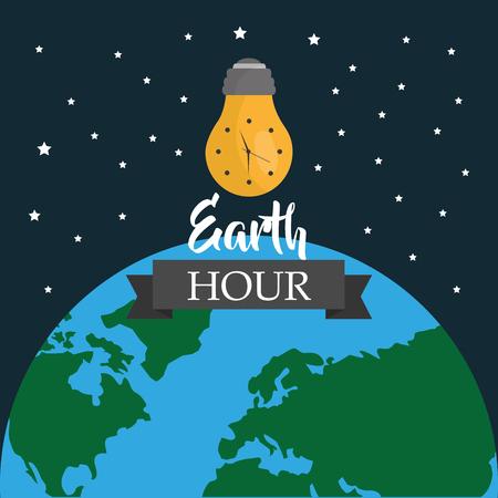 지구 시간 전구 환경 세계지도 별 벡터 일러스트 레이션