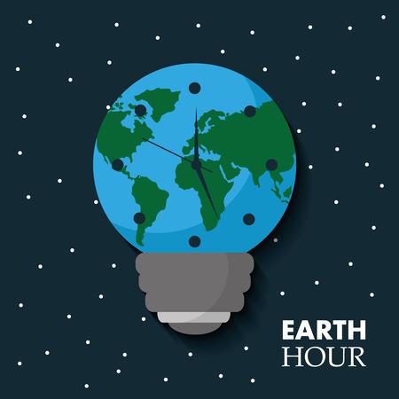 지구 시간 글로브 전구 시계