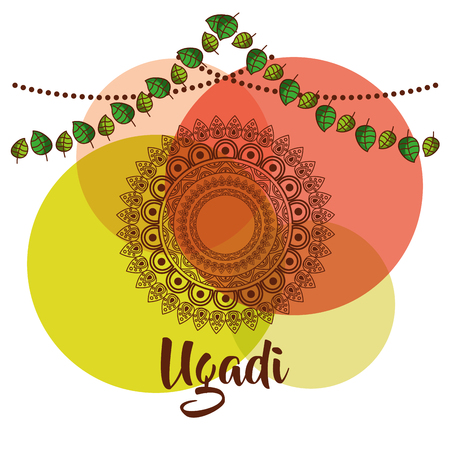 ugadi creative decorated mandala with pennant floral vector illustration Illustration