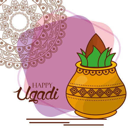 happy ugadi kalash mandala decoration celebration vector illustration Illustration