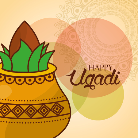 happy ugadi invitation card kalash mandala traditional decoration vector illustration