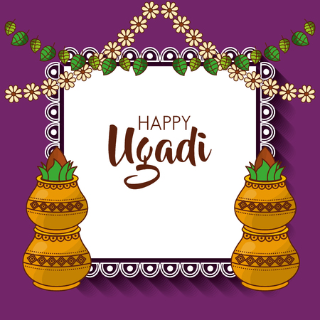 happy ugadi hindu new year greeting card pot with coconut flowers vector Illustration
