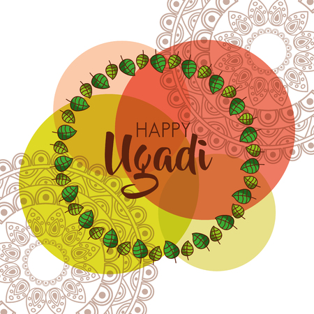 happy ugadi beautiful floral frame creative decorative background vector illustration Illustration