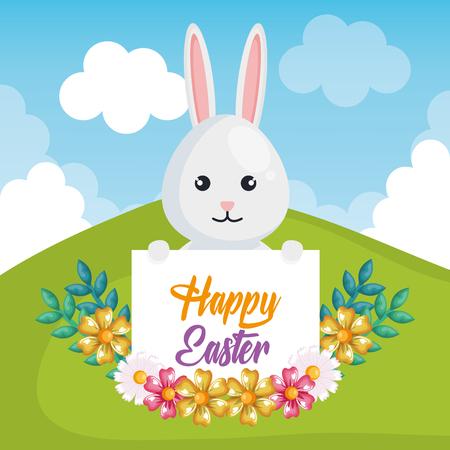cute rabbit happy easter celebration vector illustration design 일러스트