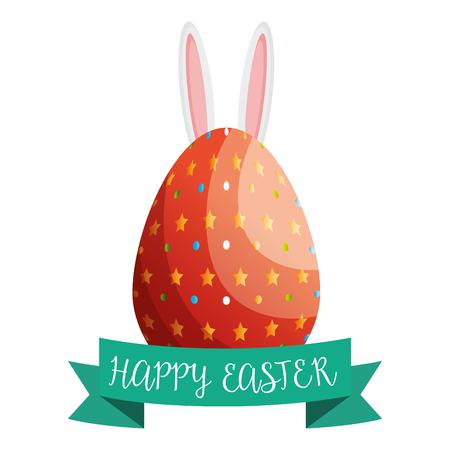 Rabbit hiding on painted egg for easter celebration vector illustration design.