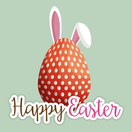 rabbit with eggs painted easter celebration vector illustration design Ilustração