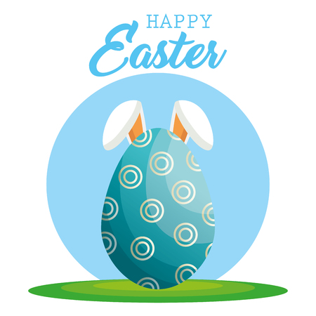 rabbit with eggs painted easter celebration vector illustration design Illustration