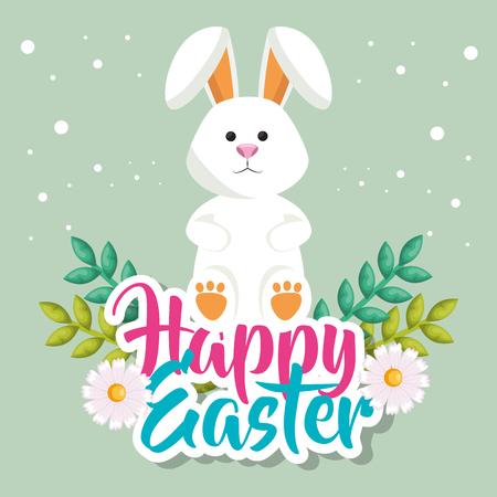 Schattig konijn gelukkig Pasen viering vector illustratie ontwerp Stockfoto - 95365703