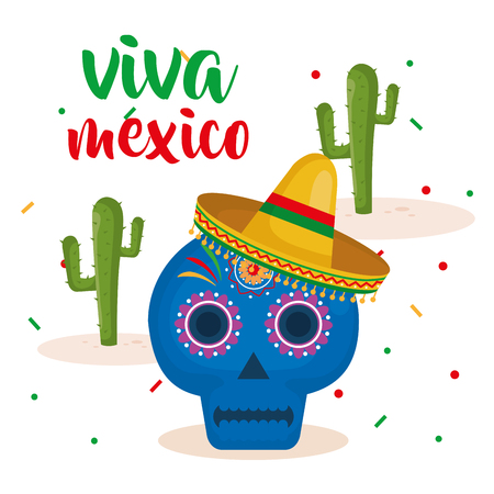 mexican mask celebration icon vector illustration design Banque d'images - 95373830