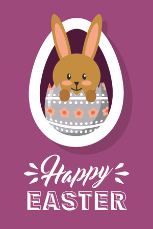 Oval frame with bunny in egg happy easter vector illustration Stock Illustratie