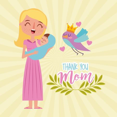 happy woman carrying baby - thank you mom vector illustration