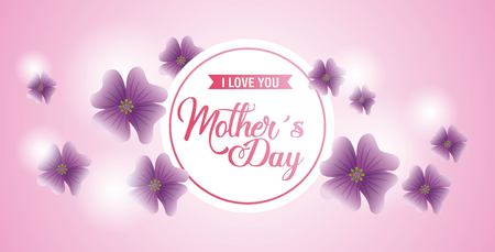 purple periwinkle flowers bright mothers day banner horizontal vector illustration 向量圖像