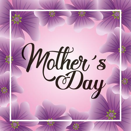 purple flowers decoration blurred card mothers day vector illustration